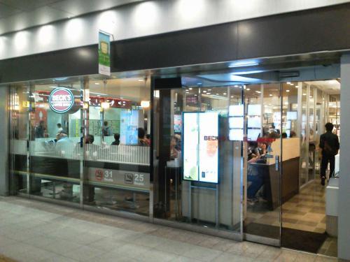 20120922_BecksCoffeeShopエキュート赤羽店-001