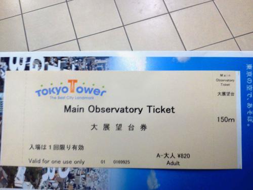 20120922_東京タワー-010
