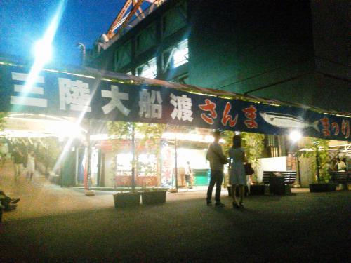 20120922_東京タワー-007