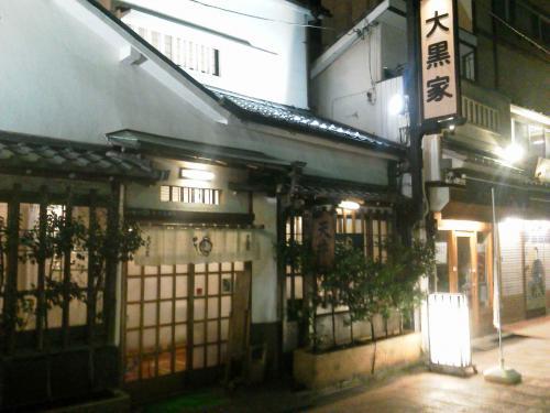 20120922_大黒家-003