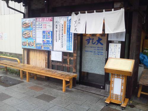 20120923_築地すし大本館-009
