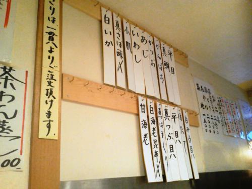 20120923_築地すし大本館-028
