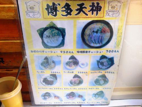 20120923_博多天神新橋1号店-003