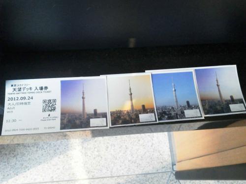 20120924_東京スカイツリー-024