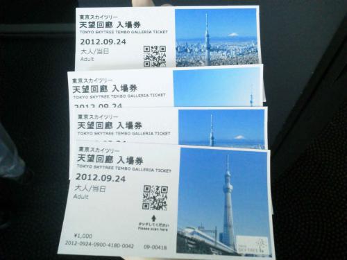 20120924_東京スカイツリー-029