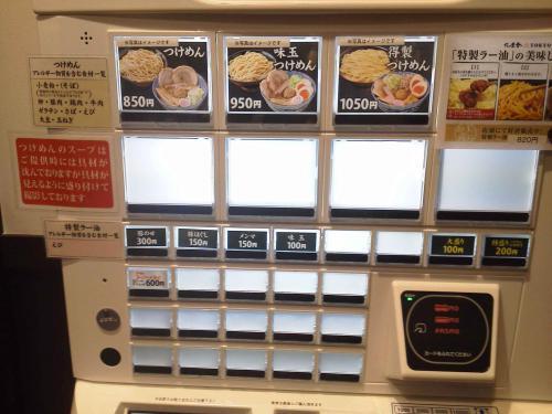 20120924_六厘舎ソラマチ店-001