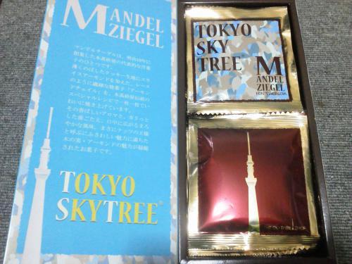 20120925_東京スカイツリー-002