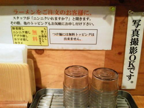 20121003_神起-008