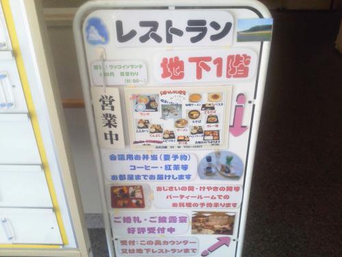 20121008_市民会館食堂-001