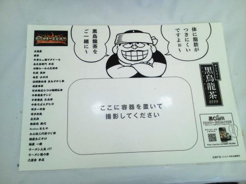 20121013_大つけ麺博2012-006