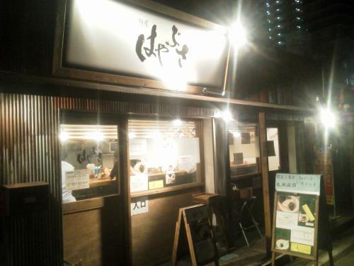 20121021_麺屋はやぶさ-010