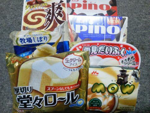 20121101_アイスクリーム-001