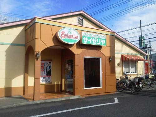 20121109_Saizeriya相模原田名店-005