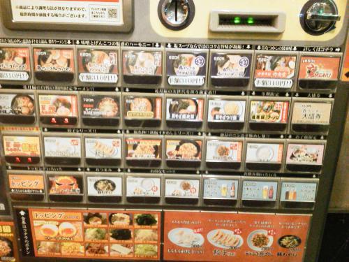 20121109_らあめん花月嵐橋本南口店-002