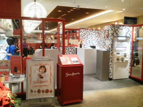 20121110_SweetsParadise立川店-001