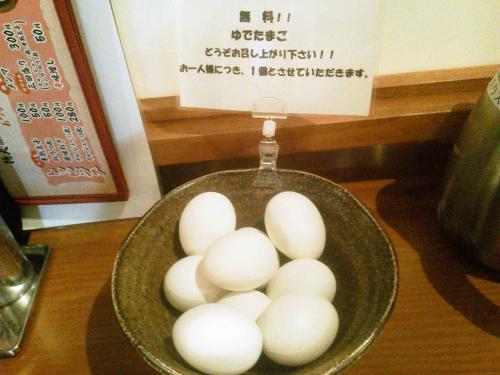 20121115_三田製麺所町田小山店-001