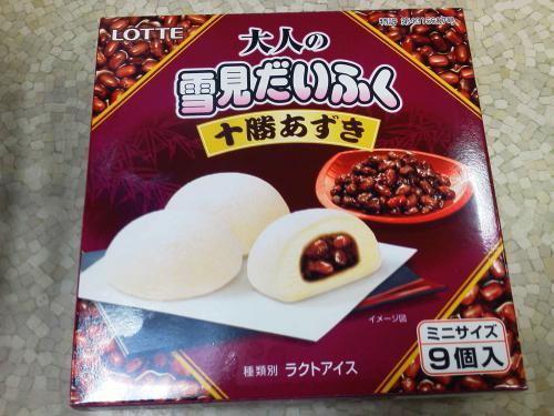 20121120_大人の雪見だいふく十勝あずき-001