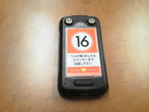 20121122_東京チカラめし-003