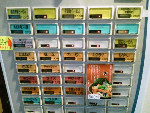 20121123_麺や虎六-002