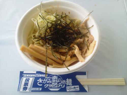 20121124_めん処仁兵衛-005