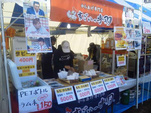 20121124_からあげ専門店すごいっ手羽-002