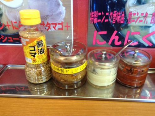 20121127_ラーメン風林火山-007