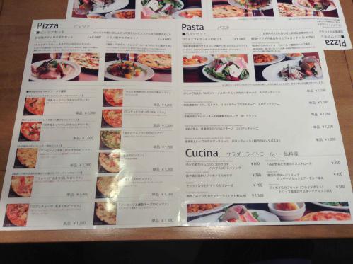 20121202_PizzeriaDoroRoma-002.jpg