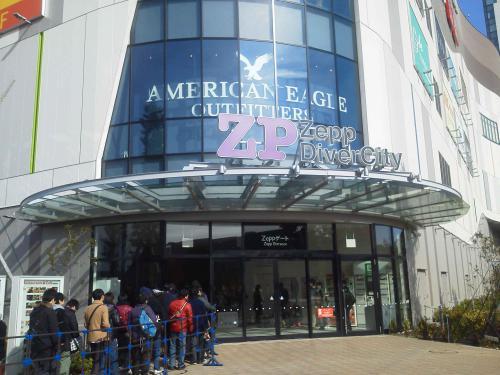 20121202_ゆいかおり1stLiveTourWakeUp-004