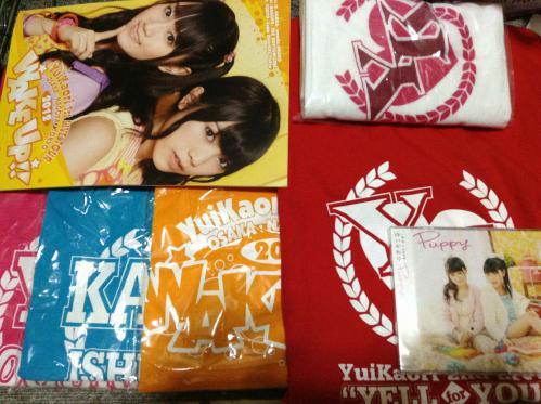 20121203_ゆいかおり1stLiveTourWakeUp-001