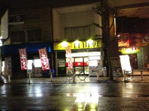20121203_自由軒-006