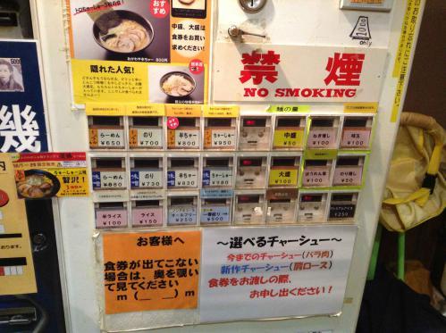20121213_しょうゆのおがわや橋本店-002