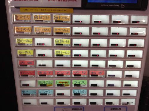 20121216_らーめんつけめん勢丸-004