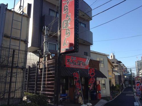 20121216_麺屋ちゃらんぽらん-001