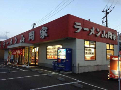 20121219_ラーメン山岡家相模原店-001