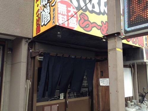 20121221_麺や虎六-009