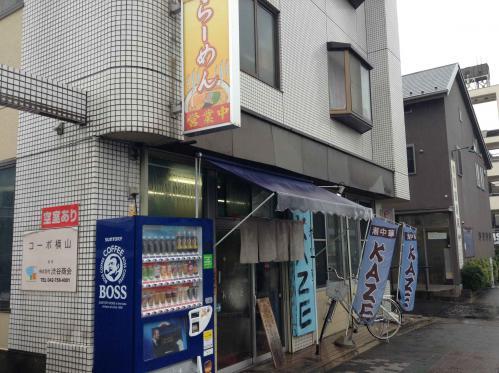 20121222_潮中華KAZE-001