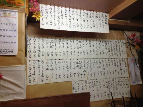 20121224_あさいち食堂-002