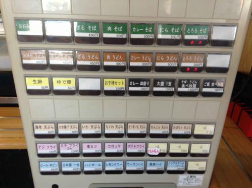 20121224_お好みそば荻野店-002