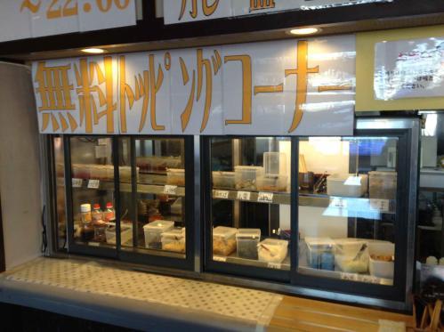 20121224_お好みそば荻野店-004