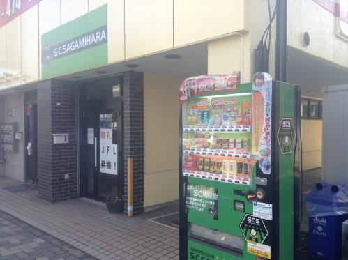 20121229_SCSagamihara-001.jpg