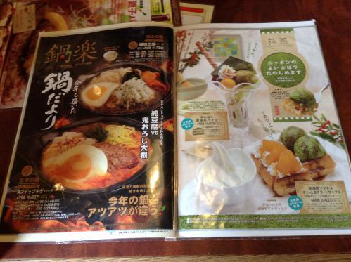 20121231_びっくりドンキー光が丘店-001