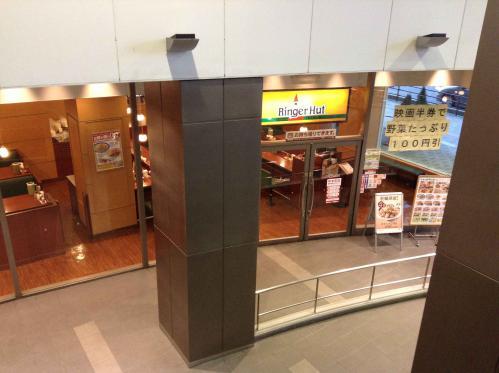 20120101_RingerHut相模原橋本店-004