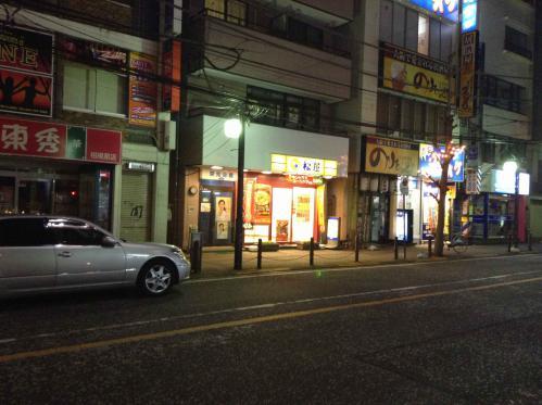 20120101_松屋相模原店-001