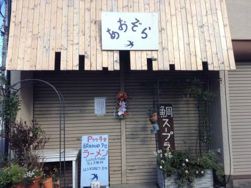 20121203_あおぞら-001