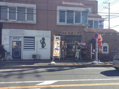 20130104_麺屋ひばり-006