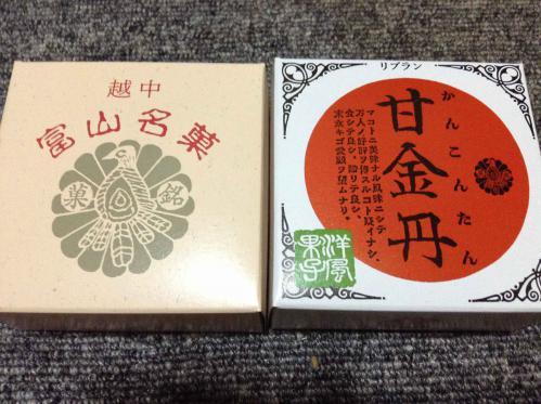 20130107_富山土産-001