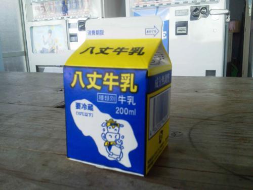 20130112_八丈牛乳-002