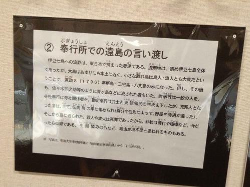 20130112_歴史民俗資料館-006