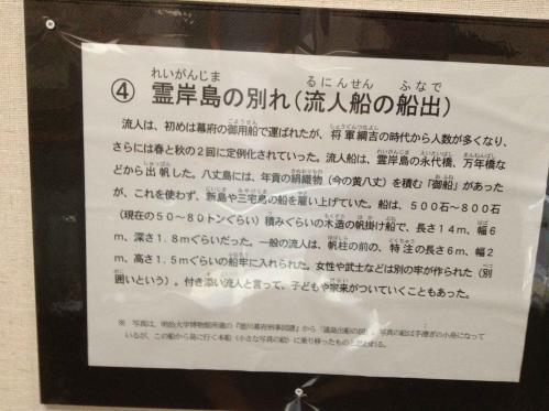 20130112_歴史民俗資料館-008