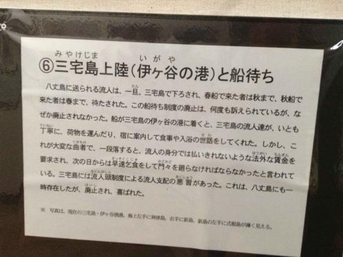 20130112_歴史民俗資料館-010